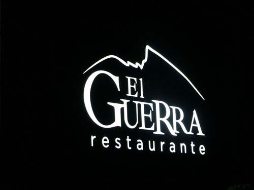 restaurante en sierra nevada gastronomia instalacioenes 9